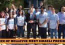 Bellevue Teen meets President of Israel