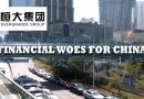 China's looming financial crisis as Evergrande misses debt payment